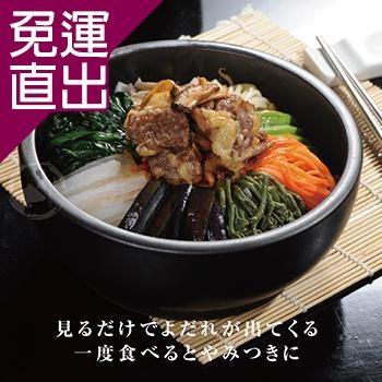 勝崎生鮮 頂級日本黑毛和牛NG牛排4包組 (300公克±10%/1包)【免運直出】