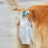 遛狗寵物拾便器拾便袋寵物糞便清理器【奇趣小屋】