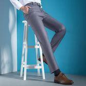 夏季男西褲商務休閒正裝褲西裝西服職業褲修身黑色長褲子小腳薄款 IV2511【雅居屋】