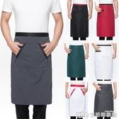 廚師半身圍裙男女廚房後廚烘焙蛋糕房防油污圍裙烹飪專用工作圍腰 生活樂事館