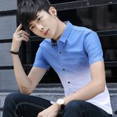 短袖拼接襯衫夏季男韓版修身上衣休閒漸變襯衣《印象精品》t364