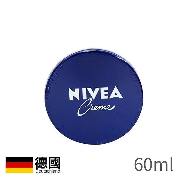德國 NIVEA 妮維雅 護膚霜 60ml 圓鐵罐【YES 美妝】NPRO