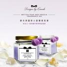 ●魅力十足● 康朵 英國梨與小蒼蘭室內香氛擴香膏120g