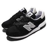 New Balance 復古慢跑鞋 NB 995 黑 銀 白底 麂皮 運動鞋 美國製 男鞋【PUMP306】 M995CHBD