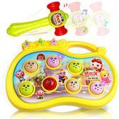 打地鼠玩具大號幼兒益智游戲機電動一歲1-2-3歲寶寶玩具 WD