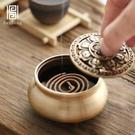 蚊香架 安神香爐家用室內檀香盒陶瓷器沉香線創意茶道托盤大號蚊香盤純銅