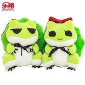 旅行青蛙公仔毛絨玩具玩偶布娃娃網絡游戲咕嘎送女生兒童節日禮物XSX