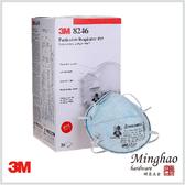 【明豪五金】※ 3M 口罩 ※【8246 N95】 MERS SARS PM.2.5 防塵 公司貨 20入/盒