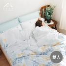 【青鳥家居】吸濕排汗頂級天絲四件式被套床包組-夏日和煦(雙人)