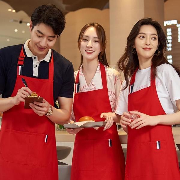 圍裙定制logo印字家用廚房韓版時尚超市女理發咖啡奶茶店餐廳工作 全館免運