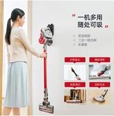 日本uoni由利吸塵器家用無線小型大吸力手持式靜音掃地擦地機器人完美