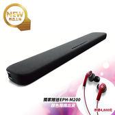 【新品上市 加贈耳機】Yamaha YAS-109 SoundBar 數位音響投射器 聲霸 內建超低音 天空聲道 Wi-Fi