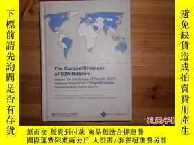 二手書博民逛書店The罕見Competitiveness of G20 Nati