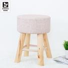 【多瓦娜】萌萌貓抓皮四腳高圓凳/椅凳-三色-4885