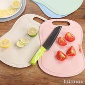 防滑防霉小麥切菜板抗菌砧板粘板家用廚房刀板塑料家用水果案板 DR3729【KIKIKOKO】