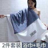 浴巾純棉成人個性柔軟超強吸水男女