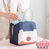 買2送1 便當袋帶飯包鋁箔加厚手提便當包時尚保溫餐包【匯美優品】