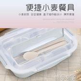 便當盒飯盒304不銹鋼分格帶蓋保溫中小學生餐盒韓國食堂簡約兒童 嬡孕哺