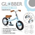 法國 GLOBBER GO-BIKE AIR 滑步車-皇室王子藍 2680元+贈鈴噹/車架