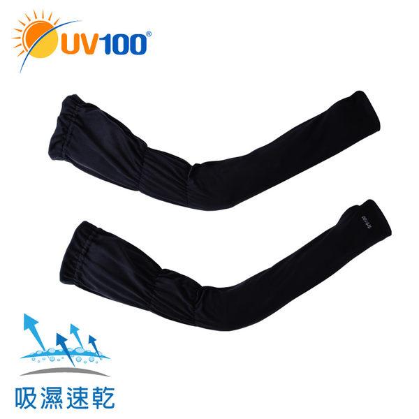 UV100 防曬 抗UV-泡泡鬆緊兩用袖套-女