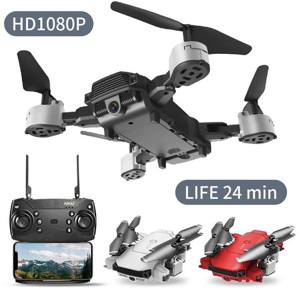 空拍機無人機HJ29手勢拍照錄影FPV遙控飛機長續航定高高清航拍折迭無人機 潮流衣舍