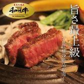 【優惠組】美國日本種9+和牛老饕肋眼牛排6片組(280公克/1片)