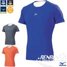 MIZUNO美津濃 運動短袖緊身衣(新藍紫) 緊身短袖抗UV 快乾彈性佳 各類運動適用 2016新款