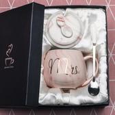 馬克杯 創意馬克杯帶蓋勺潮流個性杯子女陶瓷INS北歐水杯家用牛奶咖啡杯
