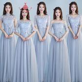 伴娘禮服正韓姐妹團伴娘服大碼顯瘦宴會長款年會晚禮服春洋裝 巴黎時尚生活