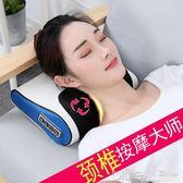 頸部按摩器儀器頸椎按摩枕頭肩頸脖子揉捏加熱理療家用多功能電動 深藏blue