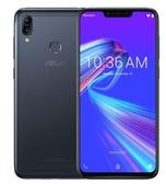 ASUS Zenfone Max M2 ZB633KL (4G/64G) 智慧型手機 (公司貨/全新品/保固一年)