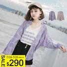 LULUS-C單口袋格紋襯衫-2色  現...