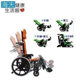 輪昇鋁合金手動輪椅(未滅菌)【海夫健康生活館】建鵬 9TR 擺位型全功能輪椅 座寬(16/18)吋