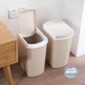 垃圾桶 按壓式分類垃圾桶家用客廳垃圾箱創意廚房衛生間塑料垃圾筒 1色