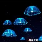 水母燈光纖七彩變色戶外防水閃燈吊頂裝飾led彩燈網紅店鋪氛圍燈 創意新品