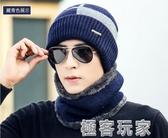帽子男冬毛線帽加厚保暖針織潮青年韓版戶外秋冬防寒棉帽男士冬季 極客玩家