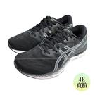 (BZ) ASICS 亞瑟士 男鞋 GEL-NIMBUS 23 慢跑鞋 4E寬楦 避震緩衝 1011B005-001黑 [陽光樂活]