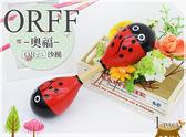 【小麥老師樂器館】瓢蟲 沙槌 沙球 奧福 ORFF 幼兒樂器 OR25【O19】