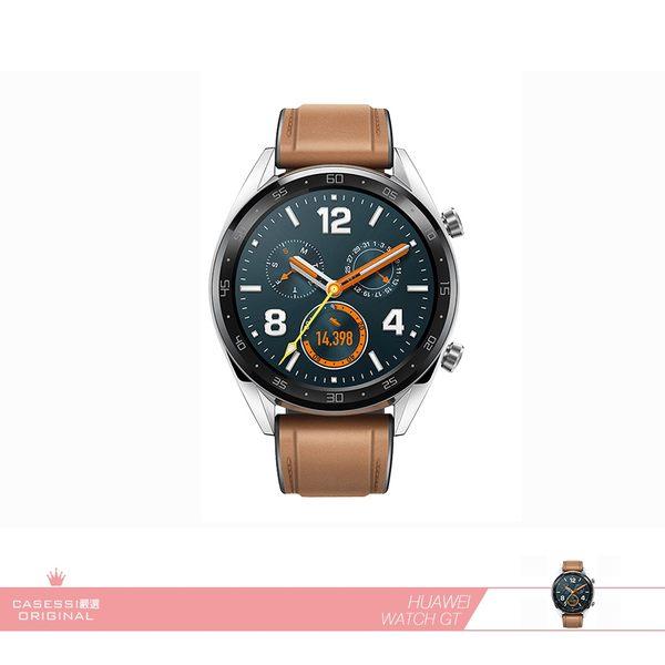 HUAWEI WATCH GT 時尚智慧型手錶_馬鞍棕皮膠錶帶 (贈2好禮)
