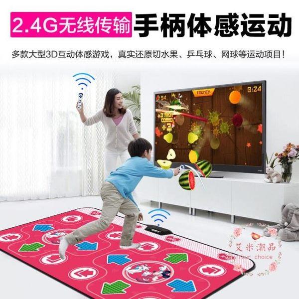 跳舞毯 雙人發光按摩電視接口電腦兩用體感跑步遊戲跳舞機