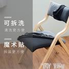 餐椅實木摺疊椅子拆洗簡約家用靠背家布藝餐椅辦公電腦椅書桌休閒椅 童趣屋 交換禮物