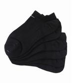 Nike Performance Cotton [SX3520-001] 男 踝襪 隱形襪 運動 透氣 舒適 輕薄 3入