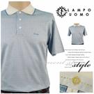 【大盤大】LAMPO UOMO 夏 S號 專櫃精品 男 圖案POLO衫 短袖 百貨 真品 運動衫 孝心 體面 禮物 長輩