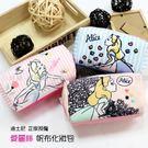 ☆小時候創意屋☆ 迪士尼 正版授權 愛麗絲 系列 帆布 化妝包 長 筆袋 鉛筆盒 收納包 行動電源包