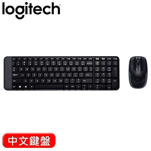 Logitech 羅技 MK220 無線鍵盤滑鼠組 中文【本月限定價】