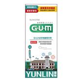 GUM岩鹽牙膏2入-虎尾誠品包 150g*2【康是美】