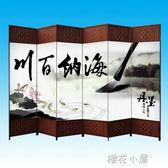 中式布藝屏風隔斷客廳移動折屏簡約現代折疊簡易玄關美容院酒店定制igo『櫻花小屋』
