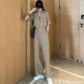 西裝套裝初秋新款韓版西裝上衣寬管褲兩件套女氣質顯瘦減齡套裝 米蘭