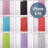 iPhone 6/6S 水晶鑽殼 TPU 材質 立體 手機套 手機殼 保護殼 保護套 配件