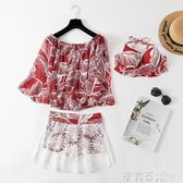 泳衣女溫泉款三件套罩衫日系仙女范顯瘦遮肚保守韓國ins學生 茱莉亞